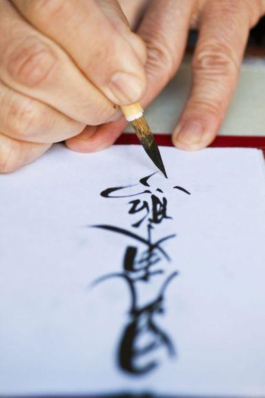 Calligraphie, Ile de Honshu, Japon