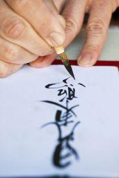 Calligraphy, Honshu Island, Japan