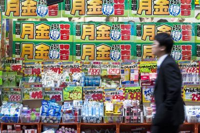 Homme d'affaires, Tokyo, Japon